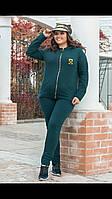Спортивный костюм женский батал