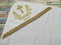 Крестильная крыжма с именной вышивкой 90 см на 50 см, фото 6