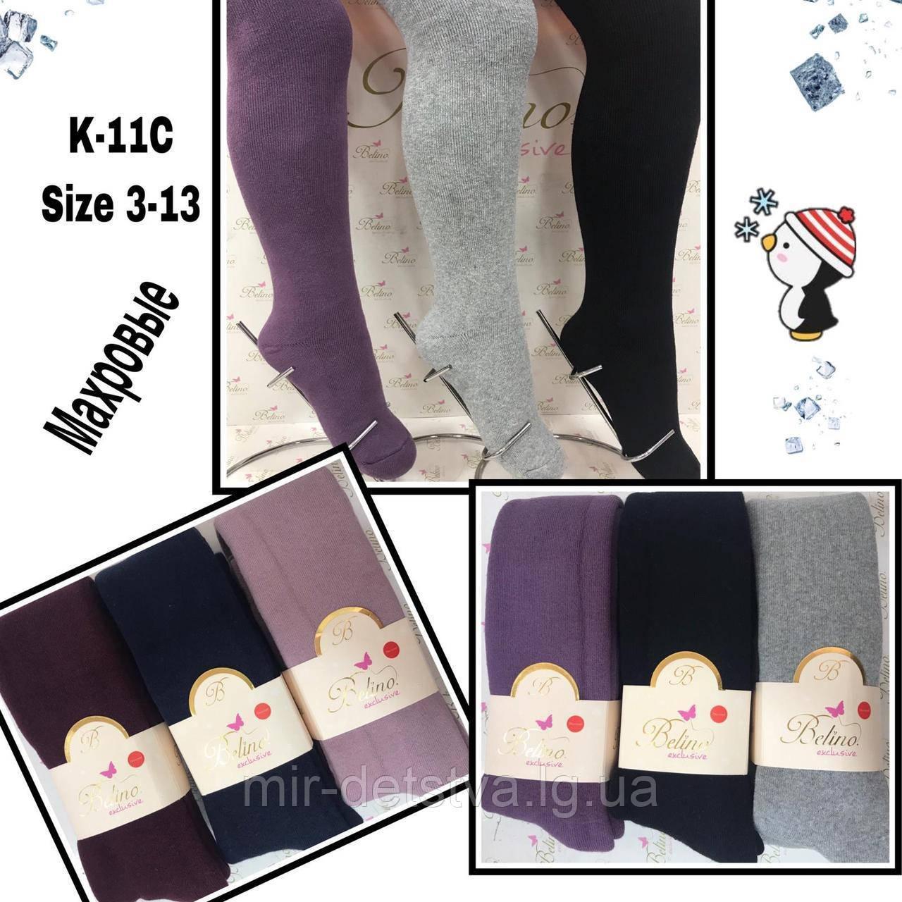 Махровые колготки для девочек оптом, Турция ТМ Belino р.9-10 лет (134-140 см)