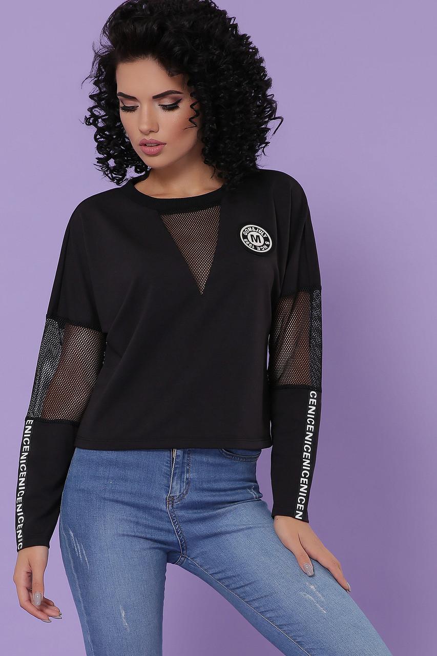 Стильная корткая черная спортивная женская кофта со вставками с сетки кофта Кейси д/р