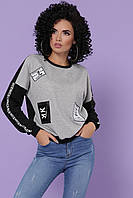 Женская пудровая с черным кофта с манжетами внизу и на рукавах кофта Рия д/р
