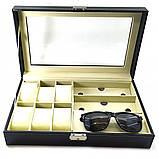 Оригінальна скринька для окулярів і годинників, фото 2
