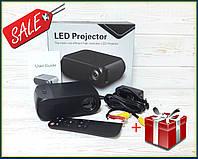 Портативный проектор Projector LED YG320 Mini 700 lumen с динамиком мультимедийный проектор