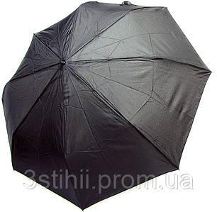 Зонт складной Doppler 72066B полуавтомат Черный
