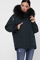 Темно-синий пуховик объемный короткий с капюшономи мехом чернобурки размер 42,44,46