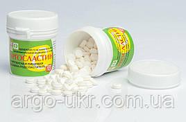 Аргосластин 200 таб Арго (заменитель сахара, диабет, ожирение, похудение, натуральное, безвредное, аспартам)