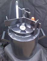 Автоклав бытовой на 10 банок (винтовой) + запасная прокладка (побутовий газовий на 10 банок гвинтовий)