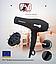 Профессиональный фен Promotec PM 2309 3000 Вт Черный для волос укладки ручной 2 режима скорости Топ продаж!, фото 3
