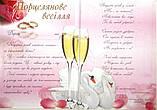"""Диплом ювілей весілля """"20 років Порцелянове весілля"""", фото 2"""