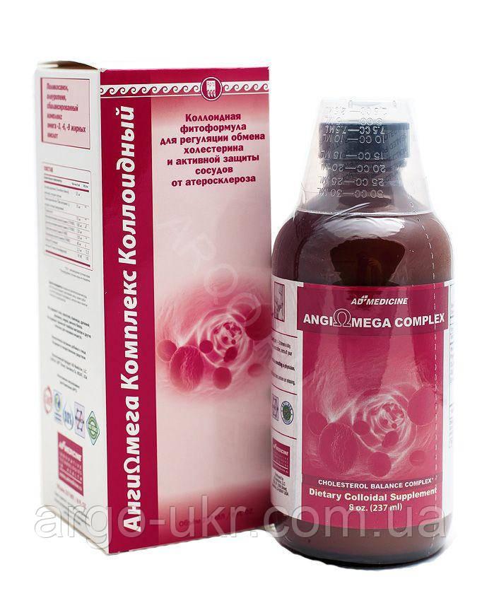 Анги Омега Комплекс США  Арго Ad Medicine коллоидная фитоформула для сосудов, атеросклероз, Омега 3,6,9
