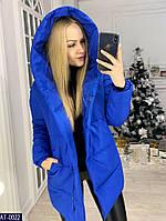 Куртка зефирка женская зимняя теплая синтепон 200 размеры 42-44 44-46  Новинка много цветов