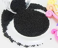 (Цена за 20 грамм) Микробисер (бульонки) присыпка (размер ≈0.6мм)  Цвет - Черный