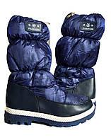 Дутики для девочки Super Gear TJ 6689-2 37 Синий