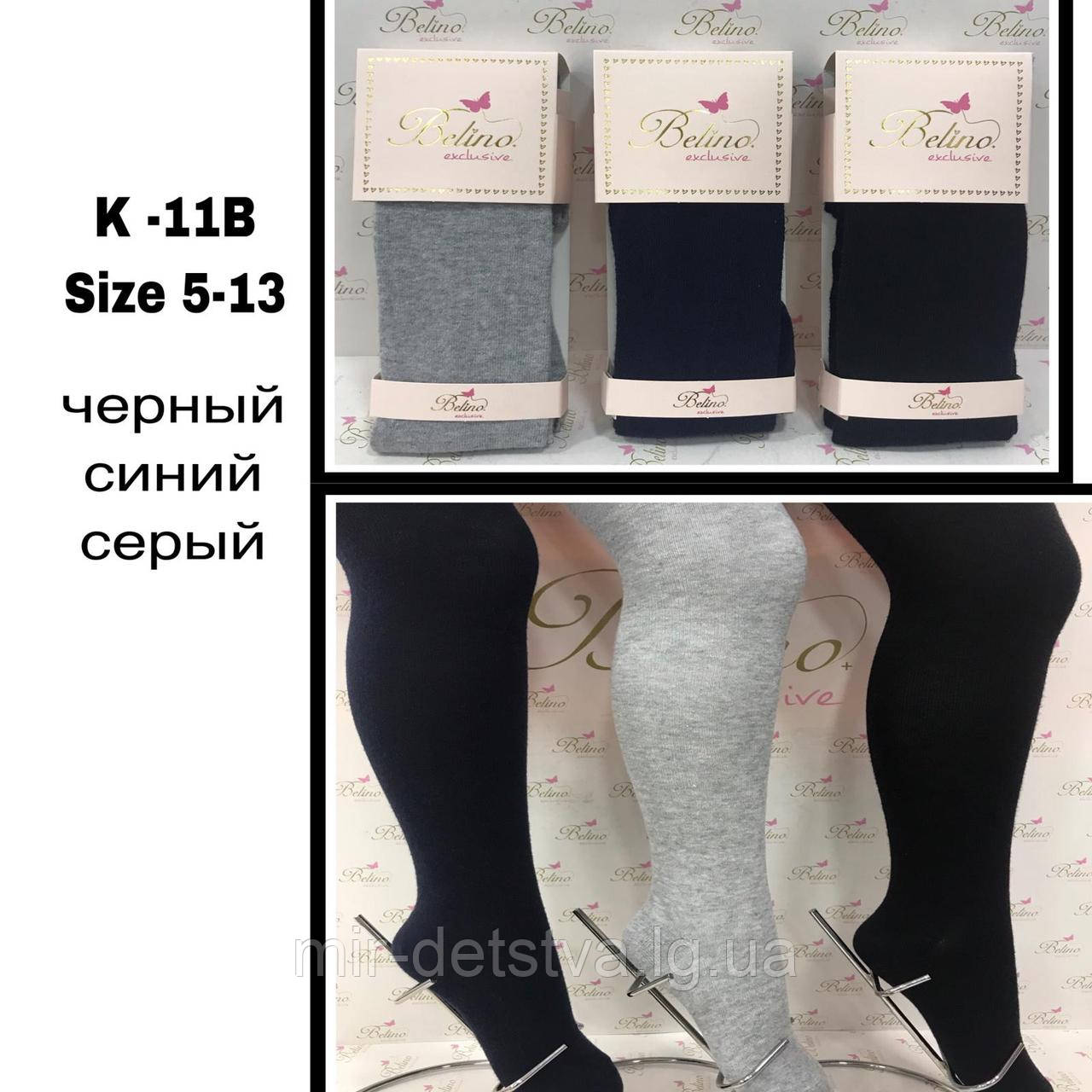 Однотонные детские колготки оптом, Турция ТМ Belino р.5-6 лет (110-116 см)