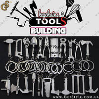 """Набор строительных брелков - """"Building Tools"""" - 3 шт на выбор"""