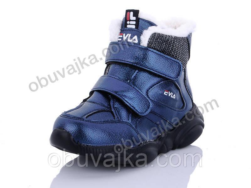 Зимняя обувь оптом Детские ботинки для девочек от фирмы KLF(рр 27-32)