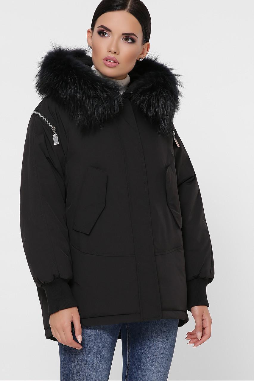 Чёрный пуховик объемный короткий с капюшономи мехом чернобурки размер 42,44,46