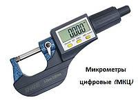 Микрометры цифровые (МКЦ)