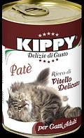 Консервы (Киппи) Kippy Cat паштет с телятиной, 400гр
