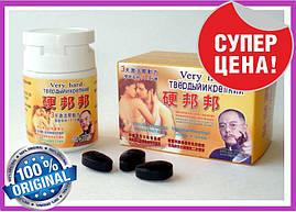 Оригінал!Таблетки для потенції Твердий і Міцний препарат для супер потенції 10 таблеток упаковка