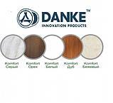 Подоконники Danke Komfort (Данке Комфорт) Серый мрамор., фото 3