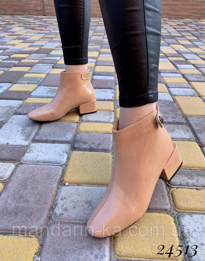Ботильоны женские  бежевые  лаковые  на каблуке 4,5 см