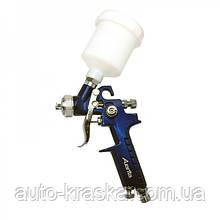 Краскопульт міні H-2000 HVLP Auarita 0.8 мм 1.0 мм 1.2 мм