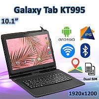 "Планшет-Телефон Galaxy Tab KT995 10.1"" 1920х1200 3/32GB 3G GPS + Чехол-клавиатура"