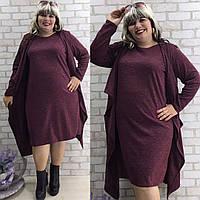 Женское стильное платье - двойка  ОС908-1 (бат)