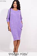 Платье-тюльпан с брошью в комплекте Разные цвета Большие размеры Батал