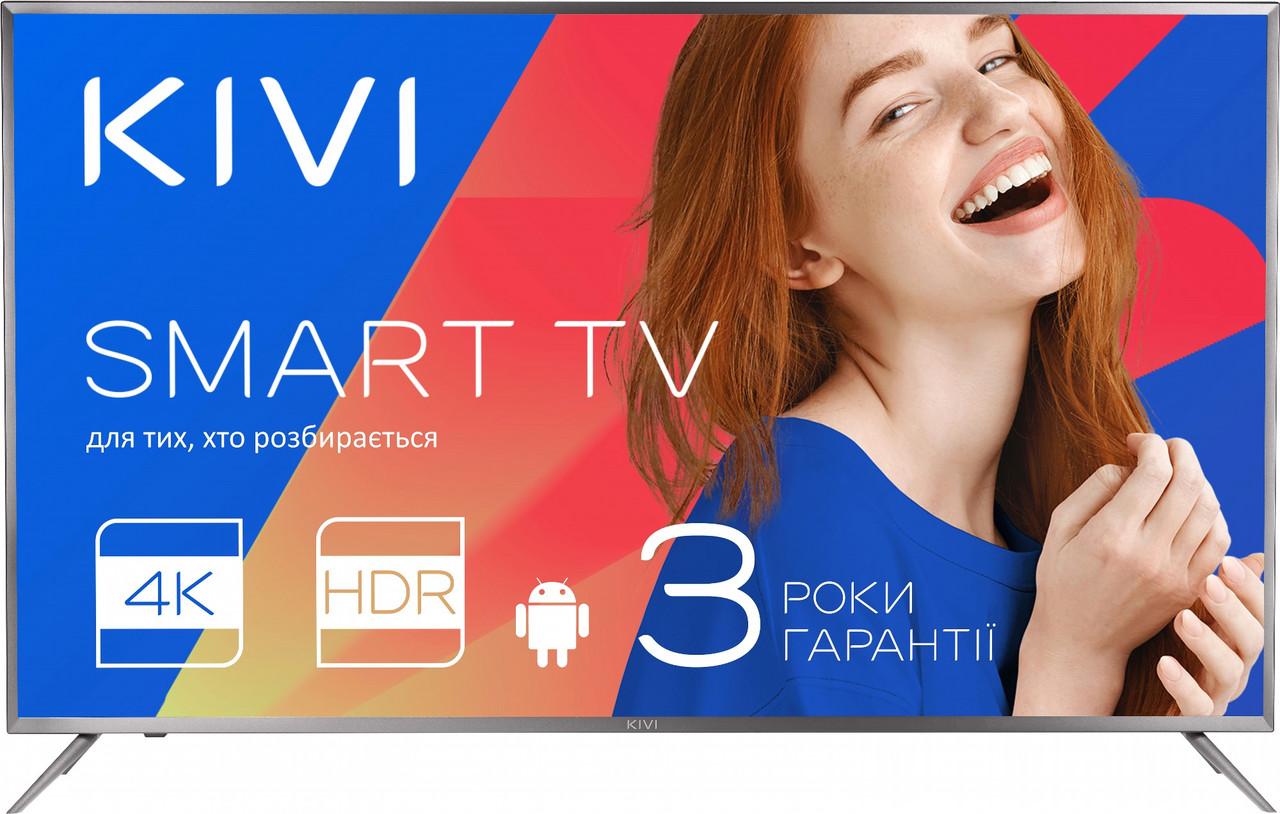 Телевизор 4K UHD LED Kivi 55UR50GU