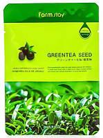 Маска тканевая для лица с зеленым чаем FarmStay Visible Difference Mask Sheet Greentea Seed 1шт