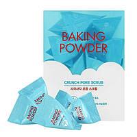 Скраб для лица ETUDE HOUSE Baking Powder Crunch Pore Scrub 7 мл