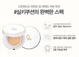 Кушон 9 Wishes №21 Light Fit Perfect Cover Cushion SPF50+ PA++++ 12 г