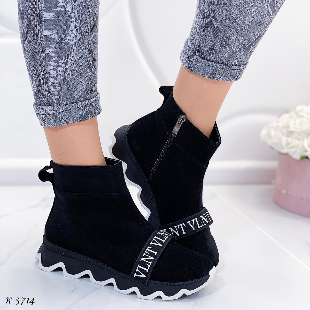 Женские осенние ботинки черные натуральная замша