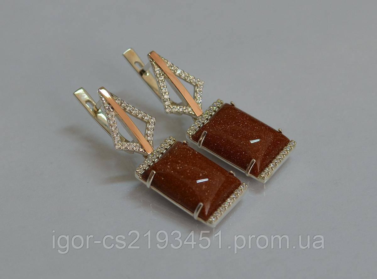 Серебряные серьги с кабашонами