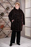 Пальто В-1087 Kelly-PL 2 Тон