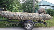 Тент стояночный для лодки 400 камуфляж