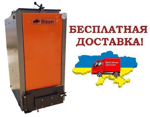Шахтный утепленный котел Холмова Bizon Eco Termo 40 квт