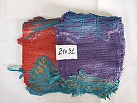 Мешки сетка 21х31 до 3 кг (100шт)