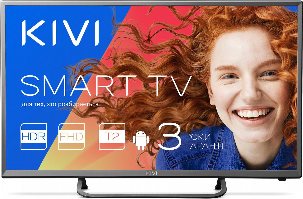 Телевизор LED Kivi 32FR50BU