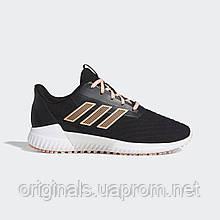 Женские утепленные кроссовки adidas Climawarm 2.0 G28958 2019/2