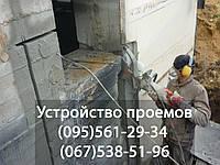 Алмазная резка. Алмазне різання бетону
