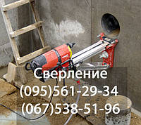 Сверление в бетоне купить теплый пол керамзитобетон