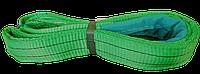 Строп текстильний петльовий СТП 2,0 т, 1,0 м