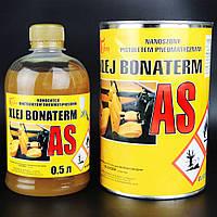 Клей автомобильный Bonaterm AS (под пульвер) для тканей, кожзамов, карпетов, ковролинов, Польща 0,5л