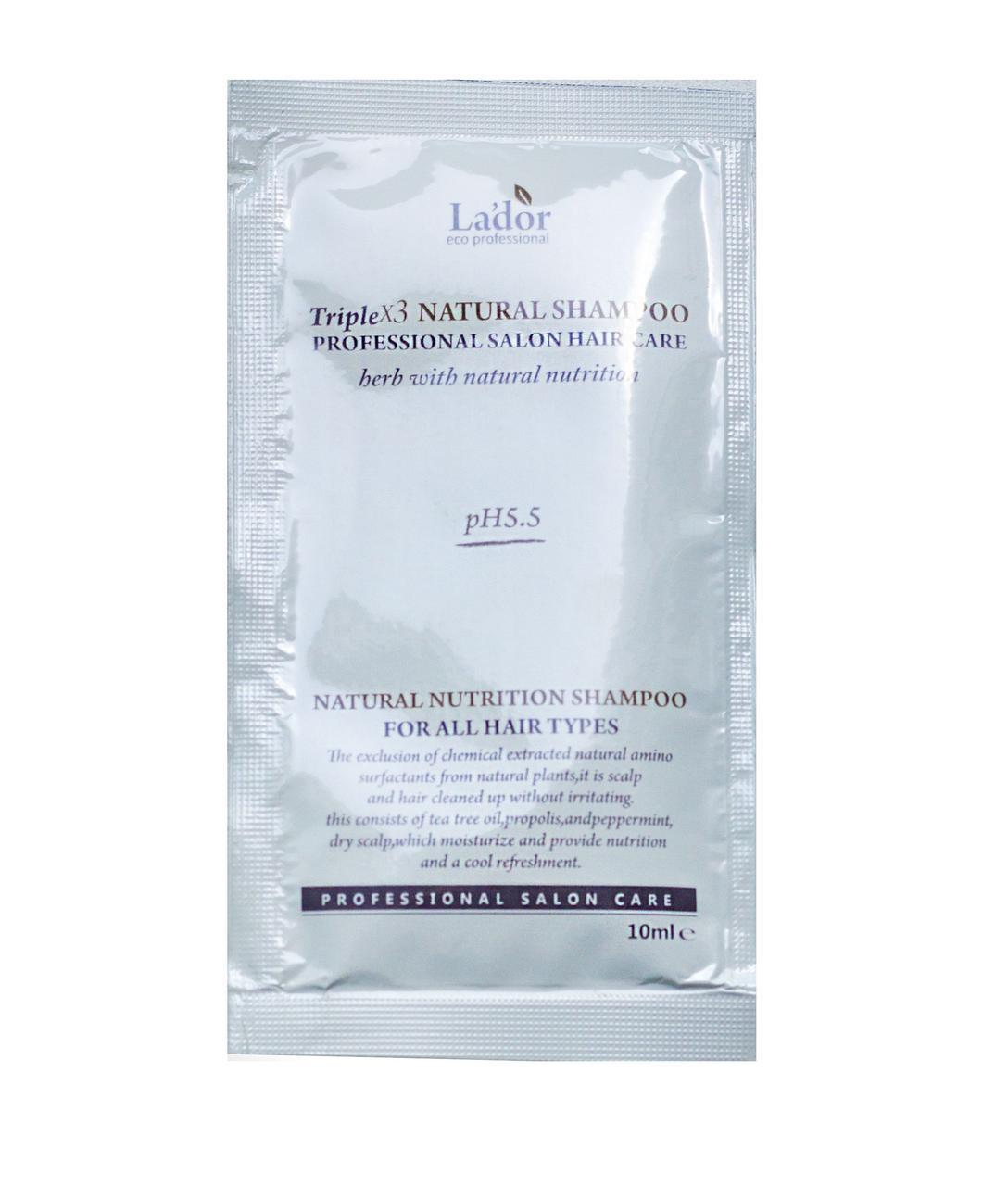 Пробник Органического шампуня La'Dor Triplex Natural Shampoo 10 мл