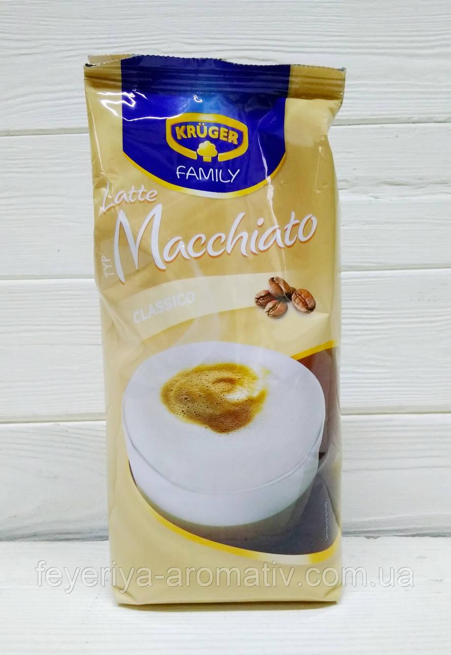 Капучино Kruger Latte Macchiato classico 500гр. (Германия)