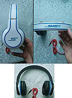 Наушники накладные SMS Audio Street S-62