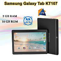 Надежный Планшет Galaxy Tab KT107 10.1'' 2/16GB 2Sim 3G(LITE)